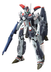 macross bandai transformable scale super messiah
