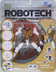 robotech veritech super poseable action figure